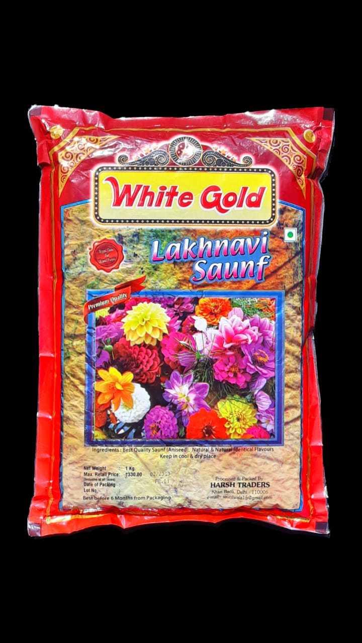 White Roasted Saunf Mouth Freshener