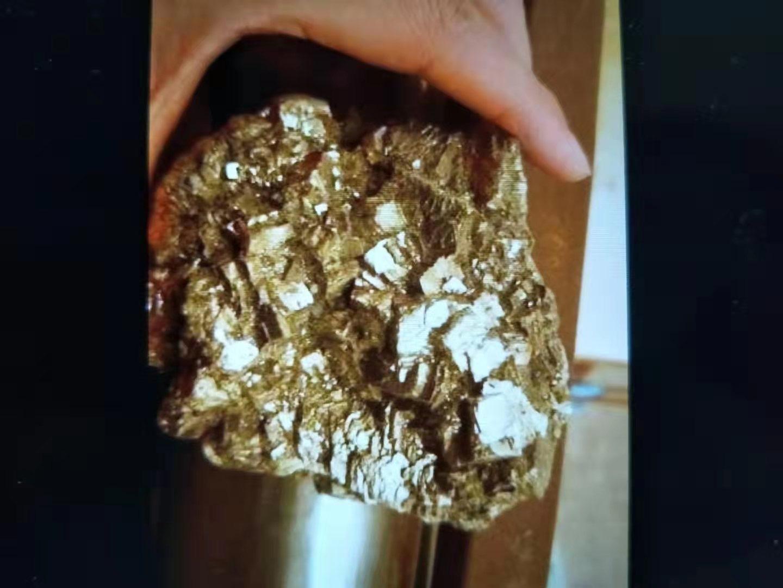 Rare Earth Minerals