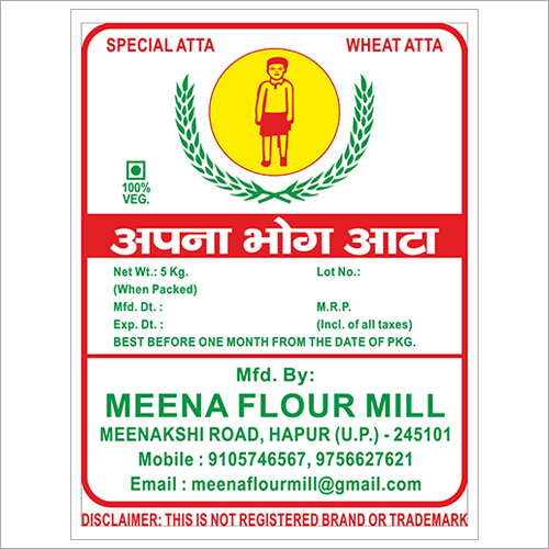 5 Kg Flour Atta Packaging Pouch