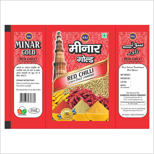 Spices Sealed Packaging Pouch