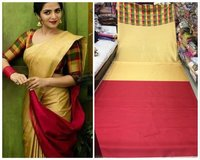Soft And Smooth Golden Zari Satin SAREE