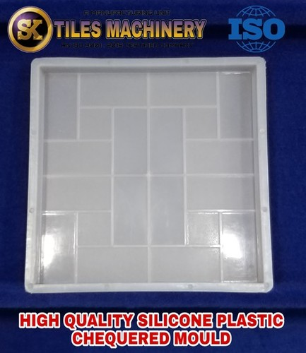 Bricks Chequered Tile mould