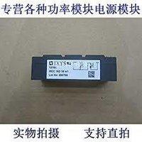 IGBTMCC162-16I01