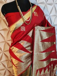 MALYALAM SILK SAREE