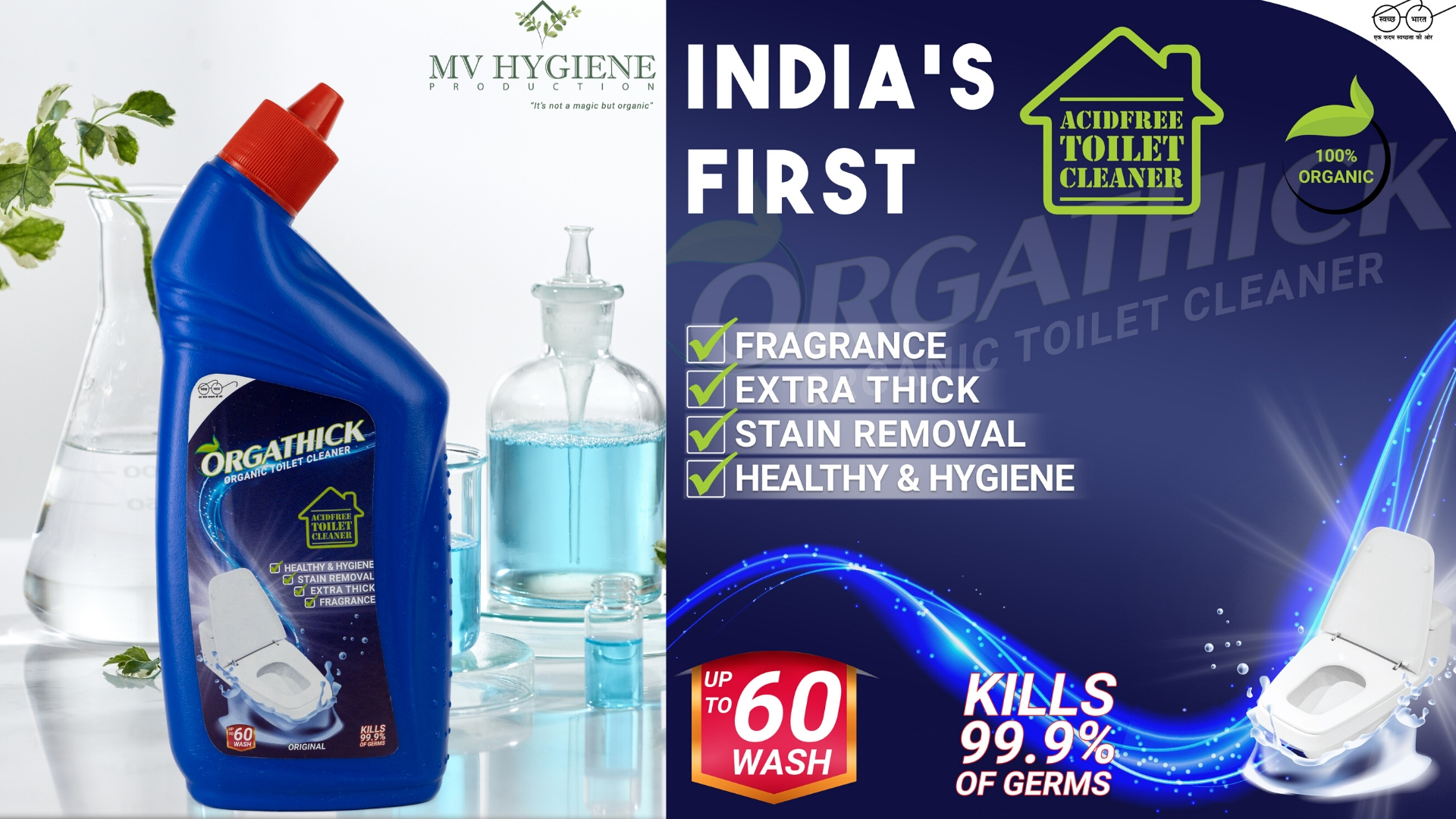 Orgathick Organic Toilet Cleaner