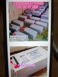 Solar Power Batteries