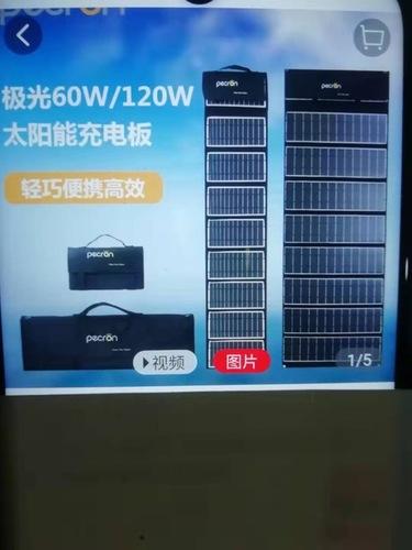 Portable solar power
