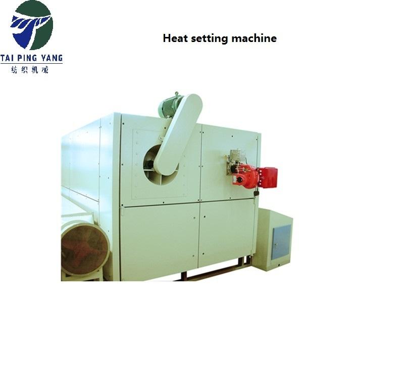 Knitting Fabric Heat Setting Machine