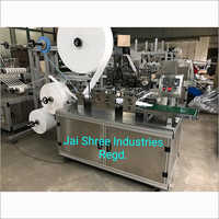 High Speed Fully Automatic Sanitary Pad Making Machine