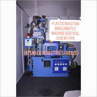 Plastic Injection Moulding PLC Machine Vertical Screw Type (Super Toggle)