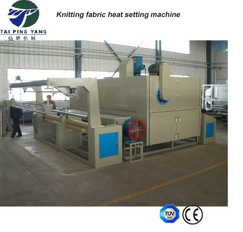 Heat Setting Machine For Tubular Knitting Fabrics