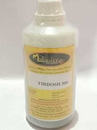 Firdosh 300 Incense Stick Perfume