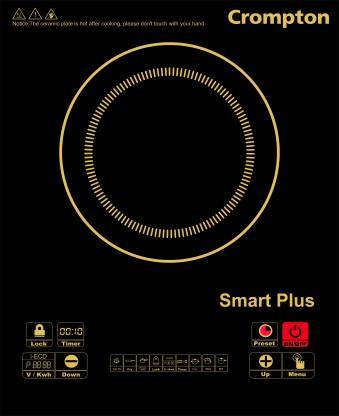 Crompton ACGIC Smart Plus Induction Cooktop  (Black, Push Button)