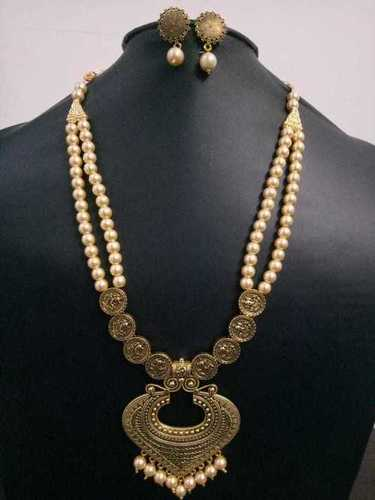 Long Pearl Golden Oxidised Necklace Set