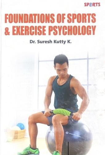 Sport Books - English Medium