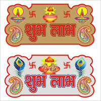 Shubh Labh Decoration Paper Sticker