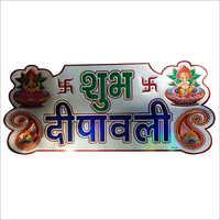 Shubh Diwali Paper Sticker