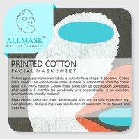 Cotton Penguin Printed Facial Mask Sheet - 100% Original - ODM/OEM Customization Available