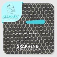 Graphene Black Facial Mask Sheet - 100% Original - ODM/OEM Customization
