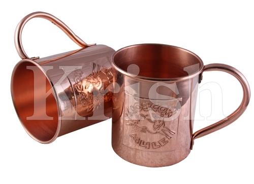 Copper Mug - Moscow Mule
