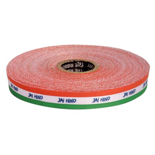 SS Medallion - Red, White, Green - Jai Hind