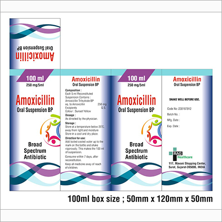 Amoxicillin Oral Suspension BP