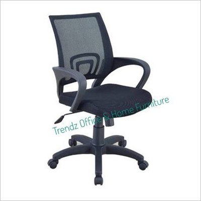 U Net Mesh Chair