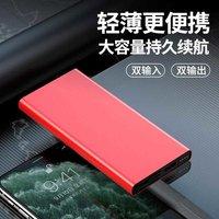 K1 Fast Charging  Portable Power Bank 10000Mah