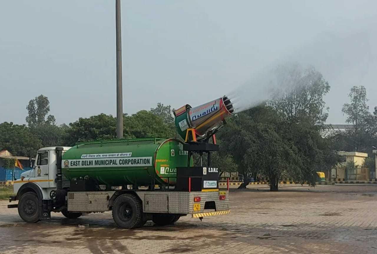 Anti Smog Cannon Gun