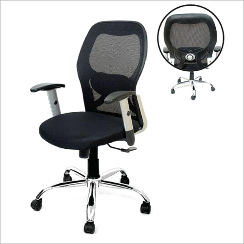 Adjustable Office Armchair