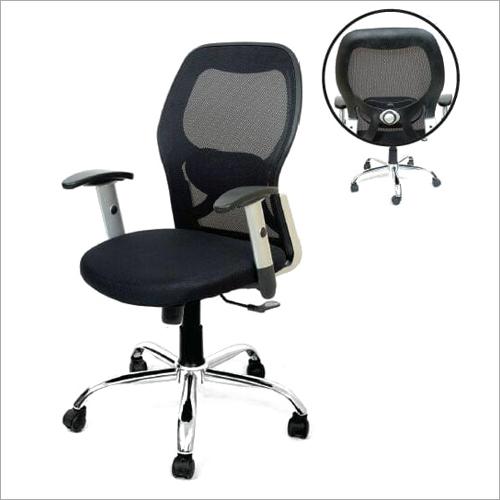 Adjustable Office Armchair