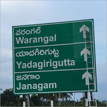 Highway Road Signage Board