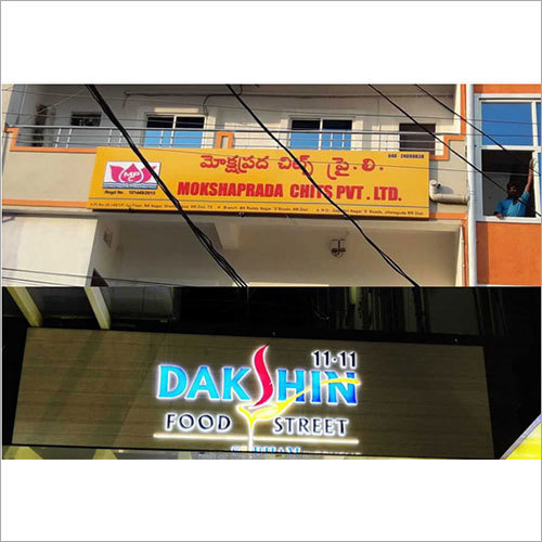 Outdoor LED Signage
