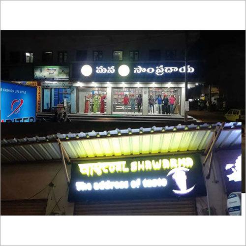 3D Letter LED Signage
