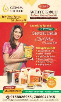 Cotton Seed Refined/Cooking Oil (15 lit New Tin)