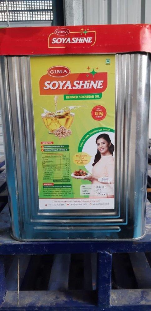 Soyabean Refined Oil (15 kg Tin)