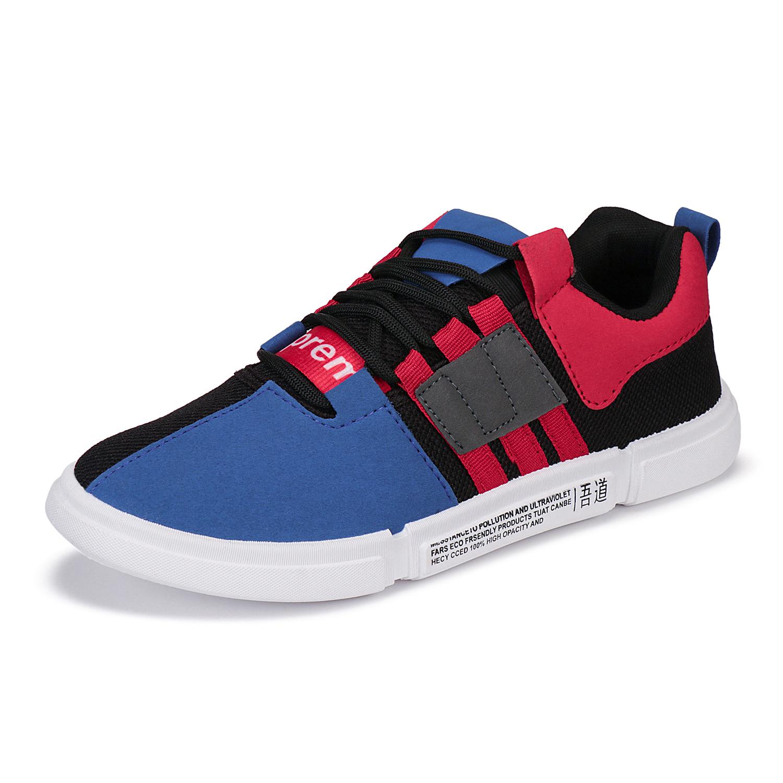Designer shoe