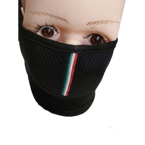 Protective Cotton Mask