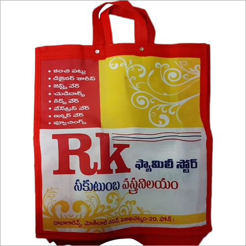 Non Woven Handle Carry Bag