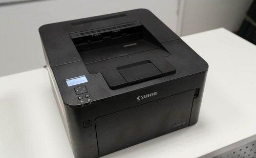 Canon ImageCLASS LBP161dn Laser Printer