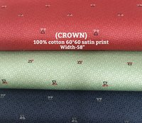 (CROWN) 100% COTTON SATIN Fabric