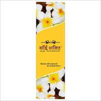 Natural Fragrance Agarbatti