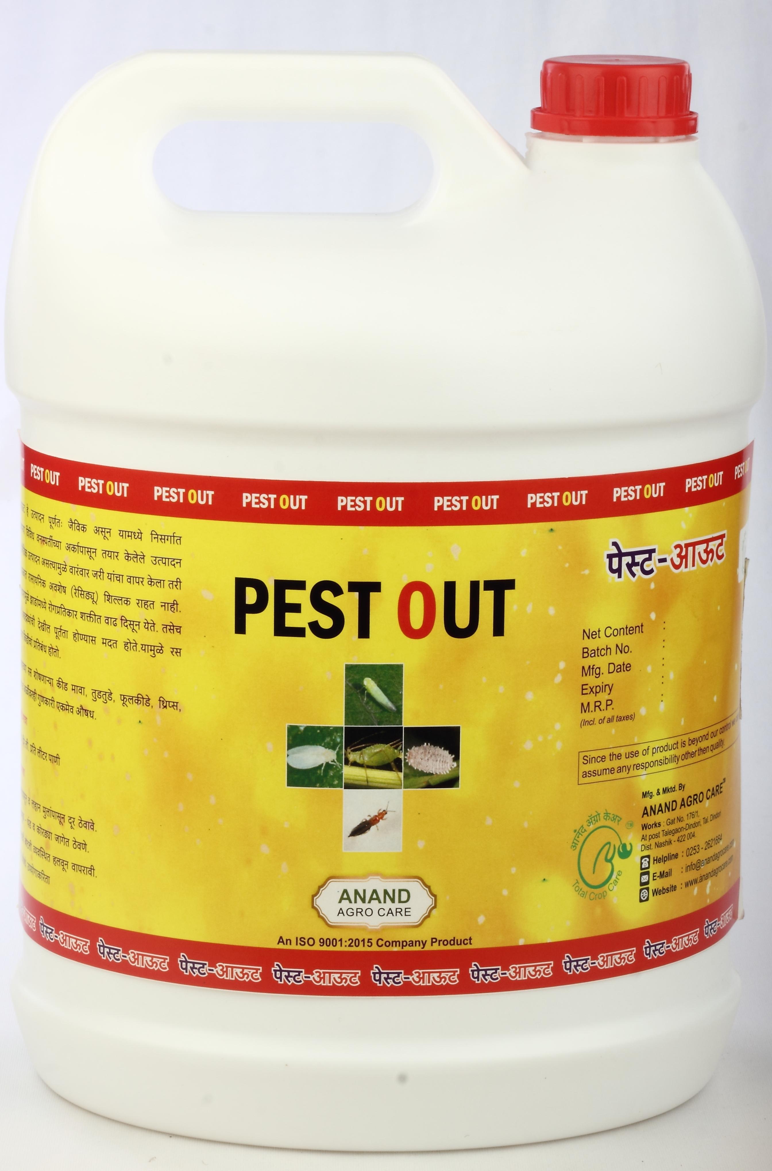 Sucking Pest Controller