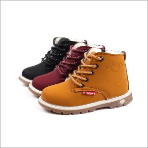 Kids Flat Boots