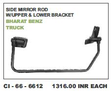 Side  Mirror Rod Bharat benz, Truck (cinew)