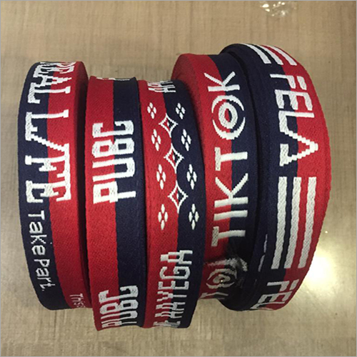 Printed Polyester Ribbon