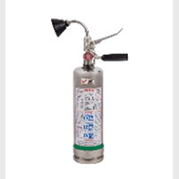 Clean Agent SS Fire Extinguisher