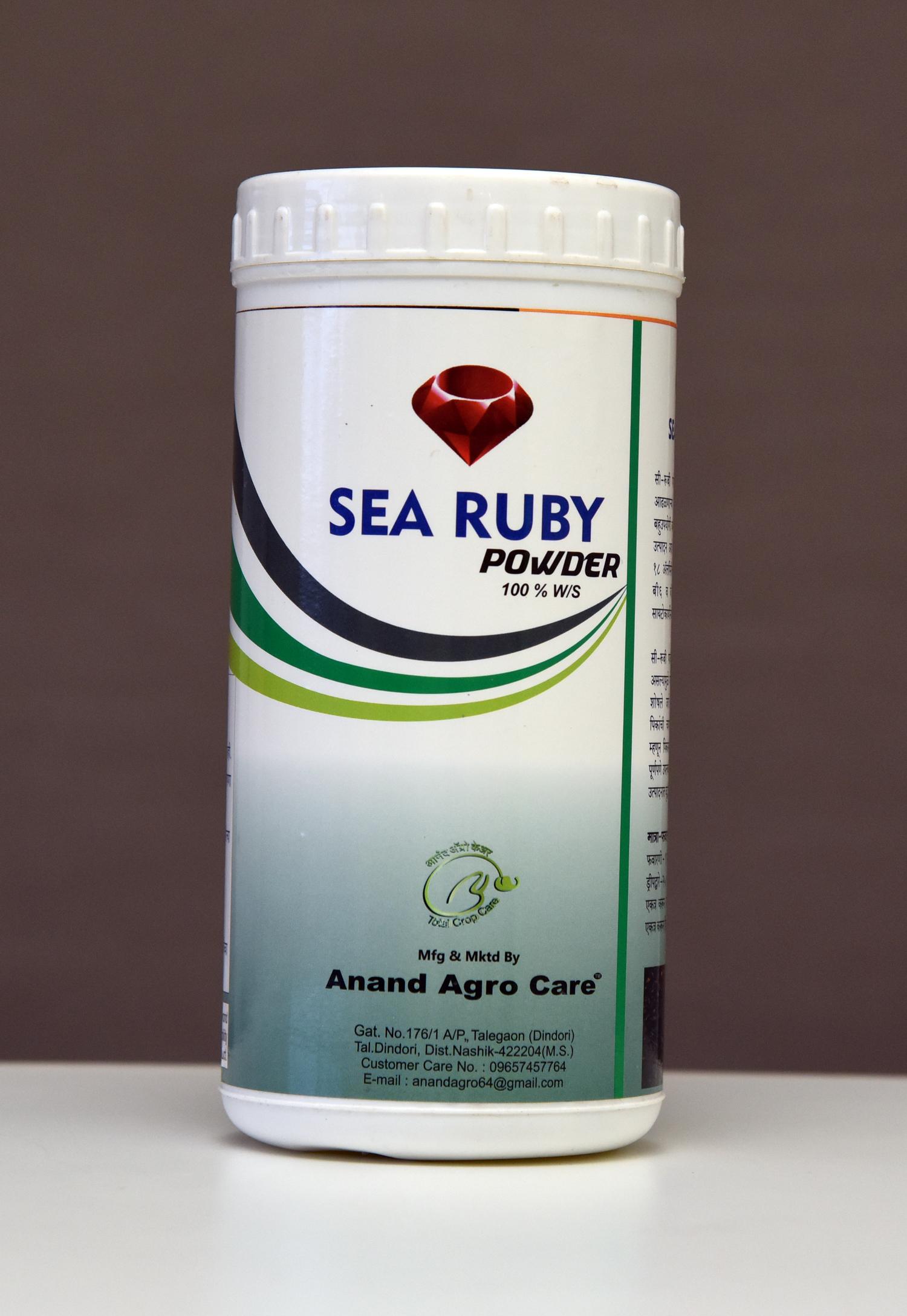 Seaweed extract(Ascophyllum Nodosum)