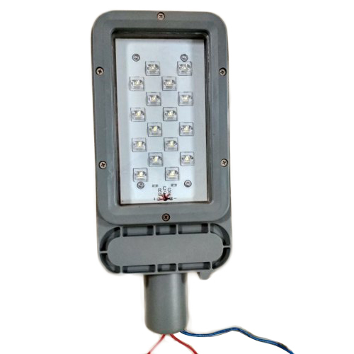 9W Integrated Street Light