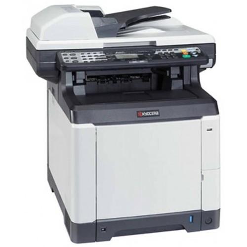 Kyocera FS-C2126MFP+ Multi-Function Laser Printer White